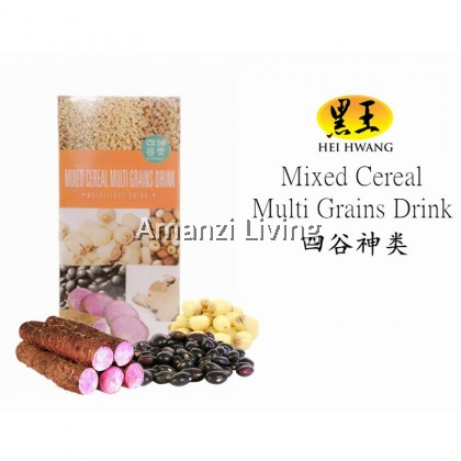 Mixed Cereal Multi Grains Drink 四神谷类即冲即溶饮
