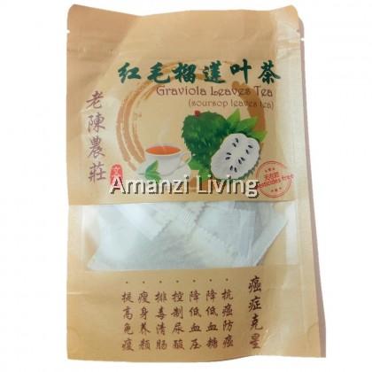 Graviola Leaves Tea  老陈农庄红毛榴莲叶茶
