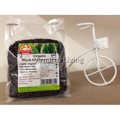 Organic Black Glutinous Rice 有机紫红糯米