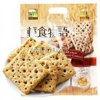 JHH Buckwheat Grains Cookies 荞麦杂粮酥饼