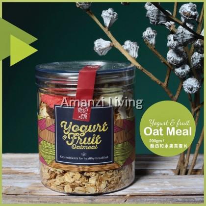 Yogurt & Fruit Oatmeal 酸奶和水果燕麦片