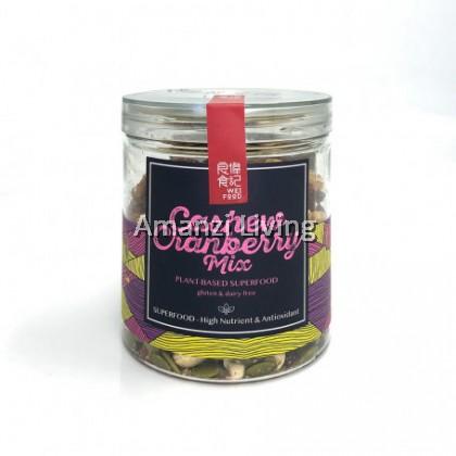 Cashew Cranberry Mix 200g 混合坚果 200g
